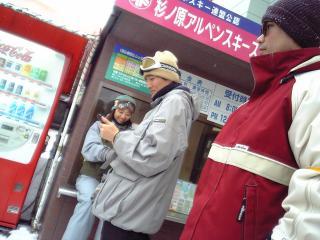 20040309_myo/14.jpg