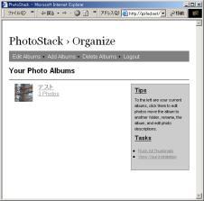 20040520_editalbums.jpg