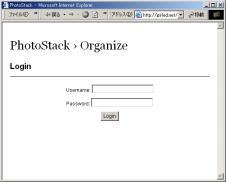 20040520_orglogin.jpg