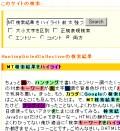 20050304_highlightplugin.jpg