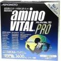 20051214_amino.jpg