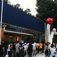 東京ドームでは嵐のチャリティー
