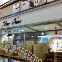 プランタン銀座 ビゴの店