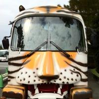 富士サファリパーク とらバス