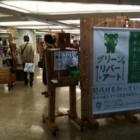 新宿 西口イベント広場