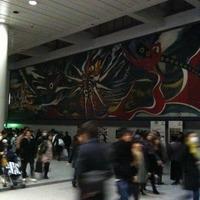 渋谷 明日の神話
