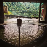 箱根吟遊 (Hakone Ginyu) 朝一番の月音のお風呂...