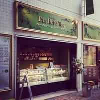 銀座 カフェ ビストロ バームクーヘン キルフェボン アールグレイ スモーク牡蠣サンド お店