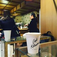Cafe Kitsune thirdwavecoffee カウンター omotesando 横