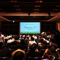 虎ノ門ヒルズフォーラム Toranomon Hills Forum Tableau 10 中級