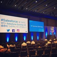 虎ノ門ヒルズフォーラム Toranomon Hills Forum webtechnology