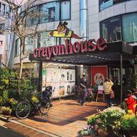 クレヨンハウス 東京店 kitaaoyama picturebook オーガニックビュッフェ