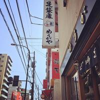 めうがや kandamatsuri 三社祭 asakusa 大賑わい 国内外 再来週 足袋