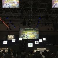 幕張メッセ (Makuhari Messe) PUBG e-sports 東京ゲームショー