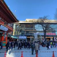神田明神 architecture 文化交流館 akihabara shrine kanda