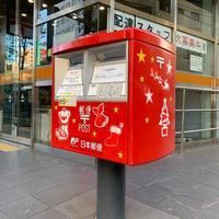 神田郵便局 郵便ポスト サンタ santaclaus merrychristmas kanda